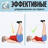 реклама у блогера kseniya_workout