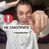 реклама у блоггера Антон Дрожжин