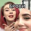 разместить рекламу в блоге Катя Иванова