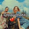 заказать рекламу у блоггера Вероника Макеева