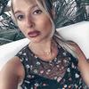 реклама у блоггера Виктория Ляхоцкая