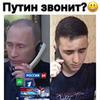 реклама у блоггера Михаил Фарашян