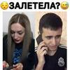 новое фото Михаил Фарашян