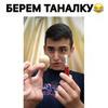 разместить рекламу в блоге Михаил Фарашян