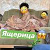 реклама в блоге mysapir05
