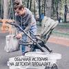 реклама у блоггера Аленочка Никулина