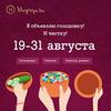 реклама на блоге magerya_endocrinolog_