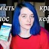 фото alindvs