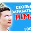 реклама на блоге i_gvozdik