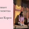 заказать рекламу у блоггера diana_djalalova