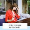 реклама у блоггера Юлия Кравченко
