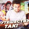 реклама у блоггера venoru