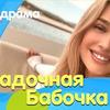 реклама у блоггера elenasinta