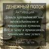 реклама на блоге Елена Вайс