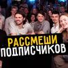 лучшие фото Smetana TV