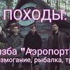реклама у блогера Борис Юрьевич