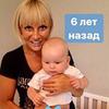 реклама на блоге Елена Санхоровская