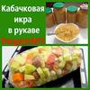 реклама на блоге Татьяна Субботина