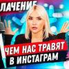 фотография katyakonasova