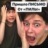 фото на странице Андрей Соколов