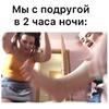 новое фото Катя Иванова