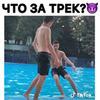 фото на странице Михаил Фарашян