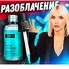 разместить рекламу в блоге Екатерина Конасова
