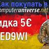 фото на странице technoknyaz