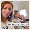 реклама у блогера traveldiary.ru