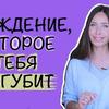 заказать рекламу у блоггера vikayushkevich