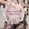 реклама в блоге Наталья Сидорова