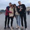 реклама в блоге Карина Щербакова