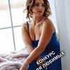 реклама на блоге Екатерина Фокина