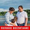 заказать рекламу у блоггера Вика Дмитриева