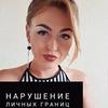 реклама в блоге Любовь Бодягина