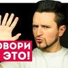 фото alexeyznakov