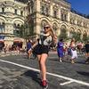заказать рекламу у блоггера Кристина Королева