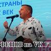 фотография Леонид Парфёнов