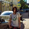 заказать рекламу у блоггера Елена Свиридова