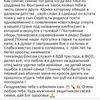 лучшие фото Юрий Карпенко