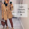 разместить рекламу в блоге Алена Миллен