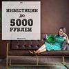 реклама в блоге Ольга Кильтау