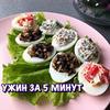 заказать рекламу у блоггера Ксения Грехова
