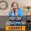 разместить рекламу в блоге pravda_rub_