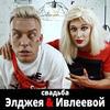 разместить рекламу в блоге Игорь Шленский