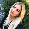 реклама в блоге Кристина Комаровская