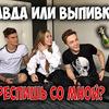 реклама у блоггера stas.kaluzhak