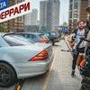 фото на странице zheki444