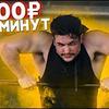 фото на странице simkinpro