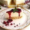 реклама на блоге Кира Жоссан